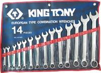 Набор рожково-накидных (комбинированных) ключей 14ед. (дюймовые) KING TONY