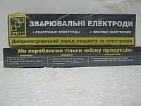 Электроды МР-3  Ø5,0мм БАДМ  (5кг)