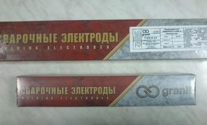 Электроды для наплавки Т-590 Ø3,0мм GRANIT (2,5кг)
