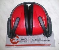 Наушники шумопонижающие складная дужка Intertool