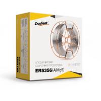 Проволока сварочная для алюминия Gradient ER5356 (AlMg5) 1.2 (7 кг)