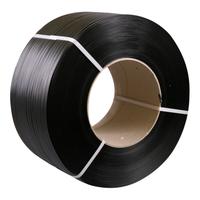 Лента упаковочная полипропиленовая 16 х 0.8 (1.5 км) черная