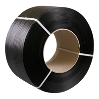 Лента упаковочная полипропиленовая 16 х 1.0 (1.1 км) черная