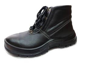 Ботинки специальные рабочие Модель 220  р.42