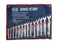 Набор рожково-накидных (комбинированных) ключей 14 ед. (10-32) KING TONY