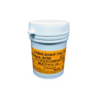 Паста алмазная АСМ 2/1 НОМГ (40гр)