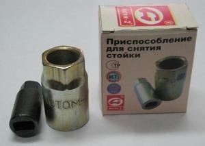 Приспособление для снятия задней стойки автомобилей ВАЗ 2108-2109 АВТОМ